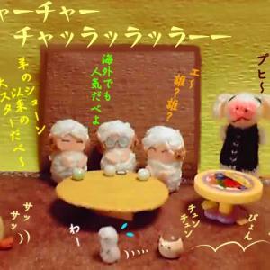 写真4コマ漫画・朝まで羊TV~~ヽ(^ω^)ノ