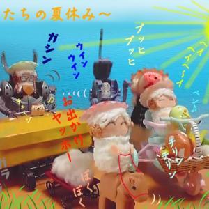 写真4コマ漫画・羊たちの夏休み