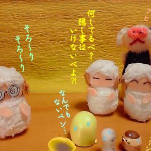 写真4コマ漫画・秘密の真相~ (゚∀゚)ノ