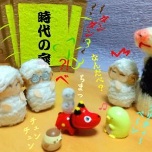 """写真4コマ漫画・あ!あれはぁ~Σ(lll ̄ロ ̄)ノ"""""""""""" +1"""