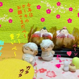 写真4コマ漫画・ひな祭りの日 (#^.^#)