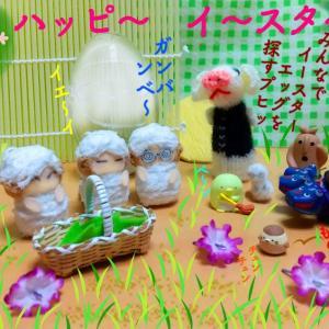 写真4コマ漫画+プラス イ~スタ~(*´▽`*)