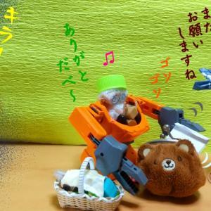 写真4コマ漫画+プラス ハカセ!危機一髪!!