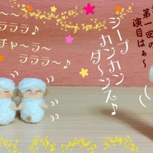 写真4コマ漫画+プラス 新羊立劇場~~(*'▽')ノ