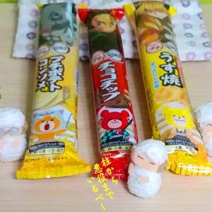 写真4コマ漫画+おまけ お買い物~(´∀`*)ウフフ