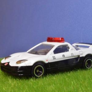 トミカ NSXパトカー 墨入れしました。
