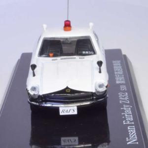 ヒコセブン RAI'S 1/64 日産 フェアレディ Z432 S30 警視庁高速隊車両 800個限定 開けてみました。
