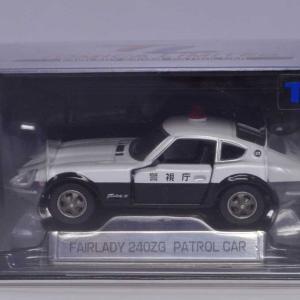 【絶版品】トミカリミテッド0027 日産 フェアレディ 240ZG 警視庁 パトロールカー