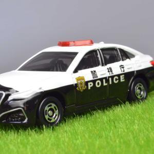 DXポリスステーション購入特典キャンペーン トヨタ クラウン パトロールカー 表記が多く格好いいですね。