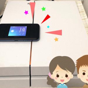WiMAXでPS4はできる? プレイ動画・快適に遊ぶためのコツまとめ