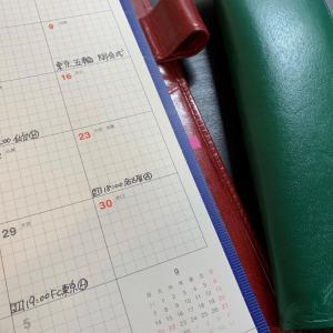 Jリーグの全日程が発表されたし、手帳で今年1年をざっくり見渡してみようと思う。
