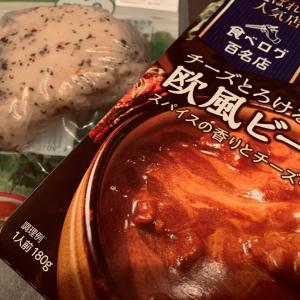 最近は家でご飯を食べることが多くなったけど、今夜は何を食べようか。