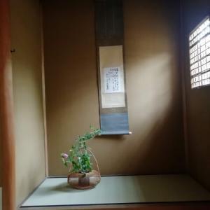 若槻礼次郎 夏夕の詩 漢字が読めない