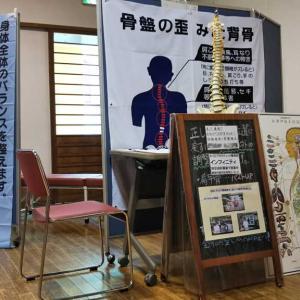 【2019年9月】はぴままカフェ vol.26 in 駿府匠宿 カイロプラクティック体験施術で出店しました。
