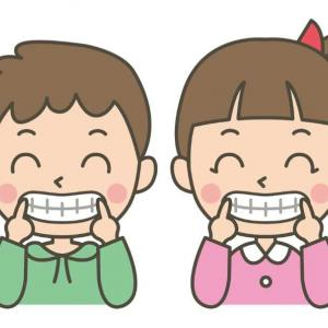腰痛を改善するには歯の噛み締めに注意しましょう。