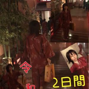 【お盆最終日】有馬温泉より帰阪【台風の影響はさほど】