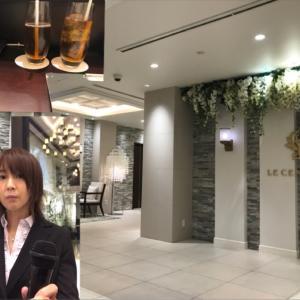 8/31 久々の披露宴司会【足元こっそりスニーカー】