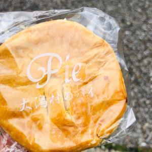 大潟村のパイ