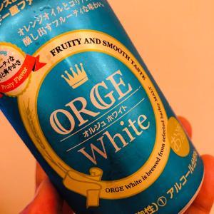 オルジュ ホワイト