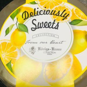 ケーニヒスクローネのレモンクランツ