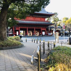 大本山 増上寺の三解脱門
