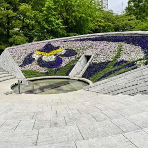 ハケンの品格で登場した公園