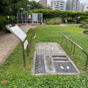 築地川亀井橋公園で一休み