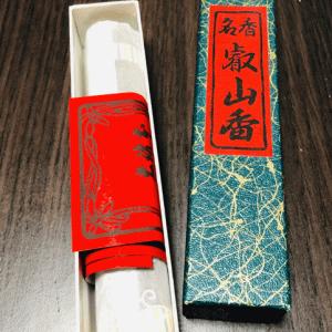 比叡山延暦寺で戒壇院が初めて一般公開