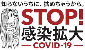 ☆彡 第2回目ワクチン接種 ☆彡
