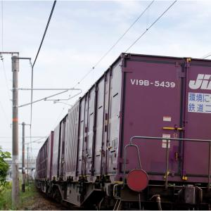 環境にやさしい鉄道コンテナ