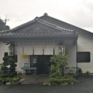 第11話 秩父 川端温泉 梵の湯 生きとし生けるもの