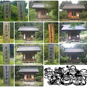 第17話 猿ヶ京温泉 赤谷七福神巡り まんてん星の湯