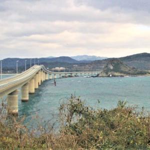 第23話(連載)望郷の福岡・山口 下関市 ほたるの里 ほたるの湯 豊田湖と角島