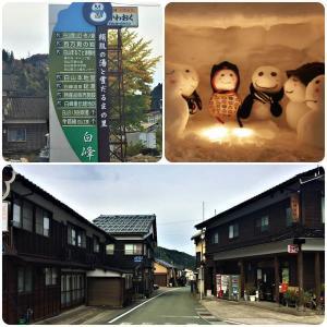 第38話(連載)望郷の古都金沢 名物は堅豆腐 絹肌と雪だるまの白峰温泉 林西寺と手取湖 温暖化の話(ICPP報告書)