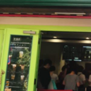 茶咖匠 ( チャカショウ )が東京・目白に!オープンいつ?混雑状況と待ち時間は?