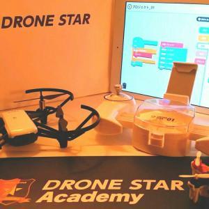 北海道から参加しました!第1期 DRONE STAR Academy(ドローンスター アカデミー)