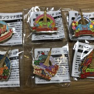 5/22は東京スカイツリー7周年記念!! 今年もピンバッジをプレゼントあります。