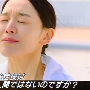 感想【韓国ドラマ】ただ一つの愛