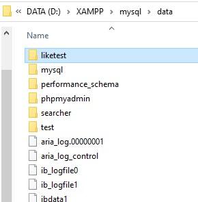 MySQLでインポートができない、データベース削除もできない時の対処法
