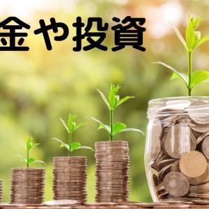 SBIネオモバイル証券は、気軽なちょこちょこ投資に最適なサービス