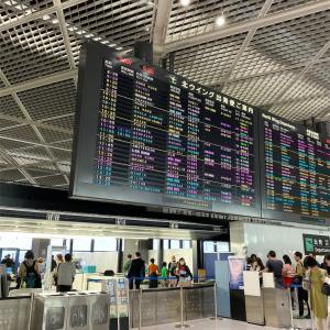 外国人が日本に入国するのに必要なパスポートの残存期間