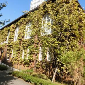 100年すぎた「立教大学 旧図書館旧館」(池袋)