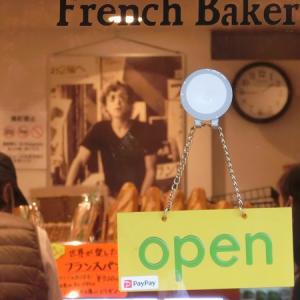ジョン・レノンが通った「フランスベーカリー」(軽井沢)へ!
