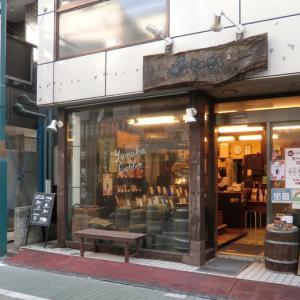 【リノベカフェ】昭和の香りがする通りに「やなか珈琲 北千住店」