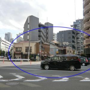 芝浦一丁目7界隈に昭和の風景が残っていた!