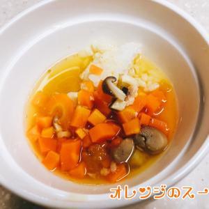 ぐー飯 オレンジのスープ の巻