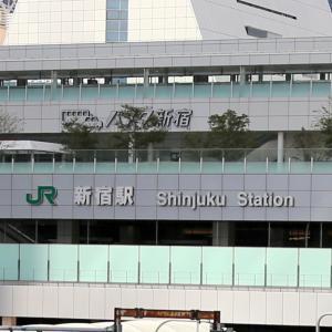 10/15  メタコン+青タキ編成が新宿駅通過