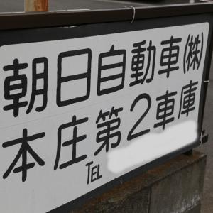 5/6 朝日自動車のバス撮影