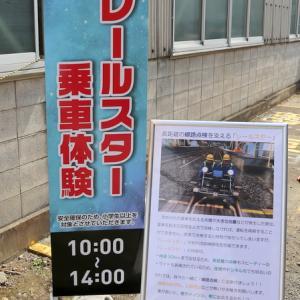 4/21 新前橋へ行く その6 ~レールスター~