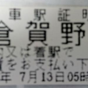 7/13 武蔵野線の列車を撮影に その1 ~東所沢駅へ向かう~
